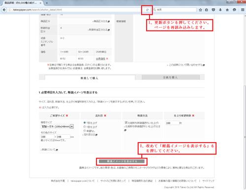 更新_Firefox.png
