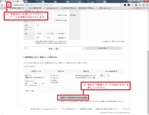 更新_Google Chrome.png