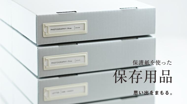 すべての講義 a4用紙 箱 : 竹尾ミニサンプル(紙の見本帳 ...
