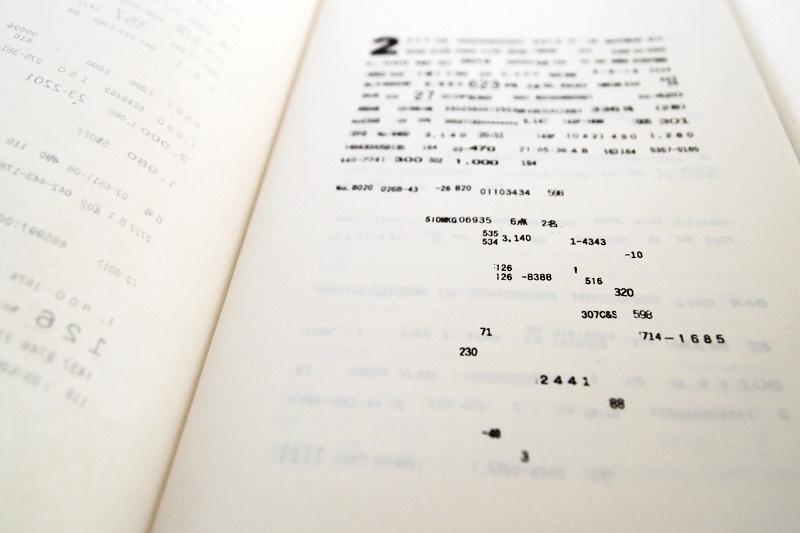 平林美穂 本についての幾つかの疑問より fragment ー数字のテキスト