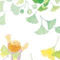 大志田洋子『小さな幸せ』