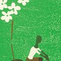 星野祥代『花を届ける人Ⅱ』