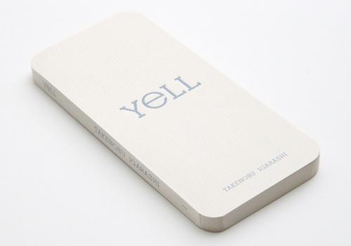 yell01_l.jpg
