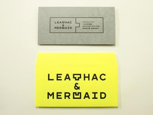 161202_teathac&mermaid-ten_leathac16_02.jpg