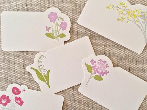 170612_huttepaperworks_mini-massage-card_halfair_01.jpg