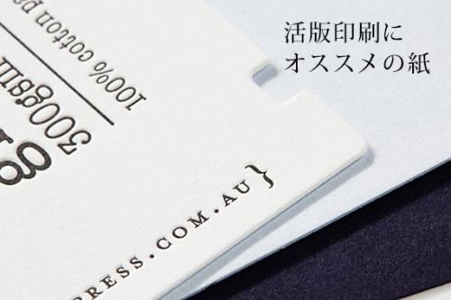 letterpress_top.jpg