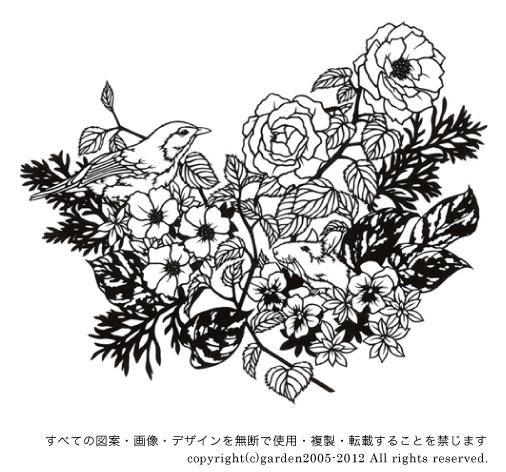 クラフト&ホビー garden 「小春日和」