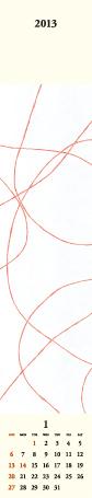 2013年バナーカレンダー てまり+梅炭クレープ紙