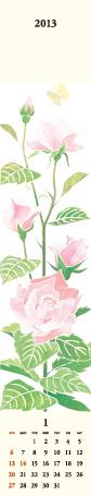 バナーカレンダー2013 新目 惠 『薔薇』