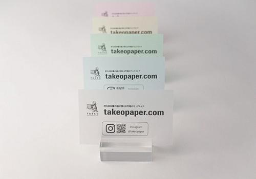 190712_takeopaper.com_00.jpg