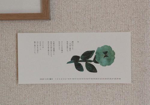 190918_tsukitoito_00.jpgのサムネール画像