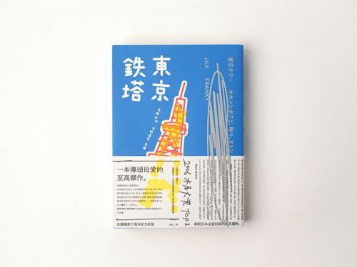 191122_葉忠宜_01.jpg