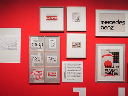 200811_paperparade_01.jpg