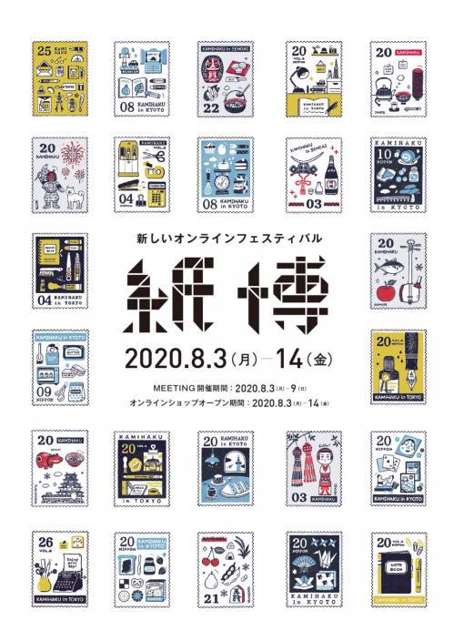 main_new-1065x0.jpg