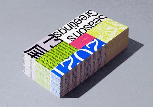 201224_emuni_chrisutmas_greeting_00.jpg