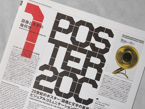 20Cposter_catalogue_21-03-19_20.jpg