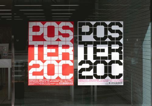 20Cposter_poster_00.jpg